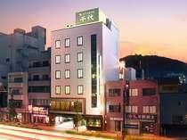タウン ホテル 千代◆じゃらんnet