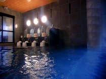 ラジウム人工温泉『旅人の湯』 【ご利用時間】15:00~2:00 5:00~10:00