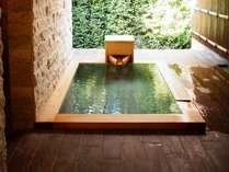 季節を感じながら露天風呂をお楽しみください