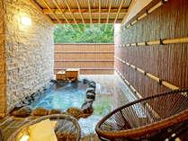 露天風呂付きモダン和室