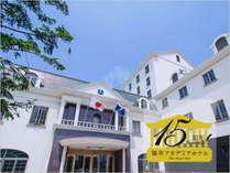【ホテル外観】◆ホテル15周年◆駐車場無料!
