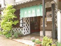 竹松旅館◆じゃらんnet