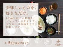 【出張・ビジネス】21時間滞在アーリーチェックインプラン(朝食付き)