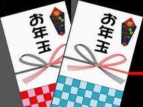 【お正月】突然のキャンセルのため緊急販売!ONCRIで過ごすお正月<2食付>