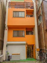 やどやゲストハウスオレンジ