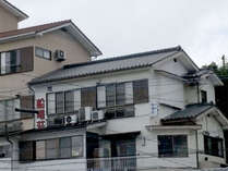 漁師宿 民宿 船場荘 (長崎県)