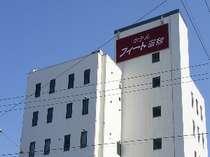 ホテルフィート函館