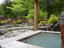 開放感のある露天風呂