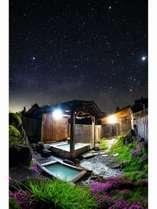 星空と園庭露天風呂