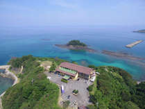 花海荘 (長崎県)
