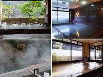 (左上)野趣の露天風呂、(左下)仙人風呂、(右上)大理石風呂、(右下)紀州槇風呂