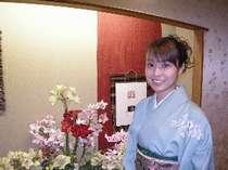 【松】年末年始限定ご宿泊プラン12/31~1/2