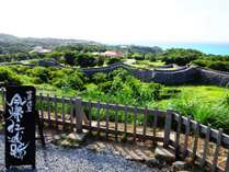 【今帰仁城跡】展望台からの景色は絶景です!