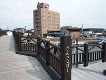 山居橋より