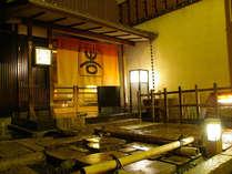 祇園 吉今 (京都府)