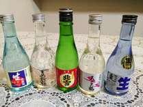 ★平日限定★お酒好き万歳*選べる地酒プラン!!