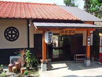 【外観】開湯300年天下の名湯「諏訪温泉」へようこそ!