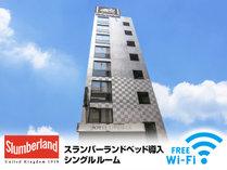 ホテルリブマックス日本橋人形町 (東京都)