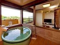 露天風呂付客室に泊まるプラン「夢」:秋~ゆったり のんびりお寛ぎきださい~