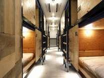 ◆ドミトリー 2名・4名まとめて予約◆ 近くのベッド確約! ご家族・ご友人にオススメ!