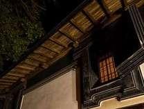 和のゐ角館トップ画像