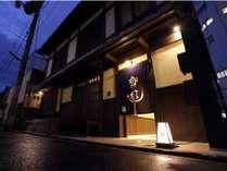 京町家 楽遊 堀川五条◆じゃらんnet