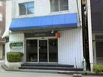 新潟グリーンホテル