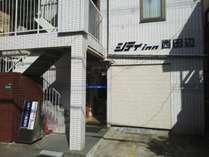 シティイン西田辺 (大阪府)