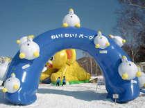 たかまる君が待ってるよ♪【リフト4時間券2枚付】大人も子供も雪遊び!特典盛りだくさん!〈1泊2食〉