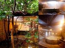【素泊まり】山中源泉100%のお湯でぐっすり◎チェックインは22時まで★ビジネスレジャーにもお勧め!