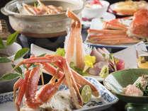 【冬の蟹づくし】温泉入ってゆったり蟹三昧〇まるごと1杯ゆで蟹・熱々焼き蟹・蟹鍋も