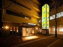 スーパーホテル 出雲駅前◆じゃらんnet