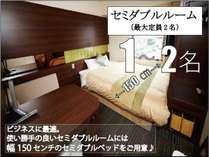 ダブルベッドルーム☆150cm幅のワイドダブルベッド使用