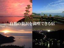 1日で変わる景色。海抜150mの高さで展望して頂けます♪東京タワーの展望台と同じ高さなんですよ♪