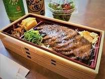 【ステ-キ弁当♪】お部屋でゆったり♪夜食弁当付きプラン~2食付~~