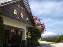 外観(富士山)