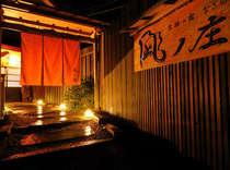 凪ノ庄 玄関