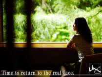 【山人-yamado-】温泉と森の滋味を愉しむ大人の隠れ宿