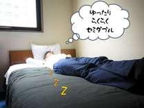 【シングルルーム】ゆったり眠れるセミダブルベッド♪