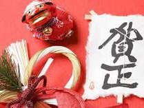【年末年始】温泉とグルメで寛ぎ旅!鮑&黒毛和牛の最高級フィレ肉《凜-rin-》