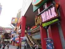 シティウォークTMには、アメリカンテイスト溢れるレストランやショップが沢山。