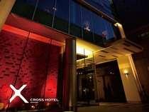 画像:クロスホテル札幌