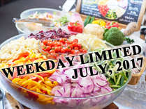 【WEEKDAY LIMITED★JULY,2017】