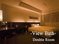 <クロスフロア>-View Bath-【Double room】市街を眺めながら、お部屋で寛ぎのバスタイム/食事なし[Z15]