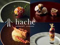【hache】3Fメインダイニングで特別なディナーを…