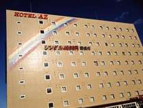 ホテルAZ(旧亀の井ホテル)社名変更致しました!!198部屋、無料駐車場100台完備!(大型車有料)