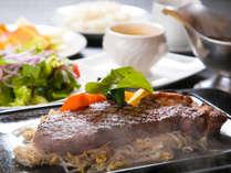【グルメ】さつき苑が誇る本格西洋料理を厳選食材とともに☆アップグレード