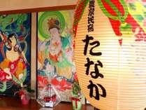 キリコ祭の雰囲気が味わえる玄関