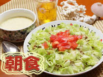 朝食一例 沖縄スタイルの朝食をご用意いたします。