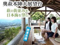 【じゃらん限定】迷ったらコレ♪一番人気のやすらぎ会席が今だけ2160円OFF